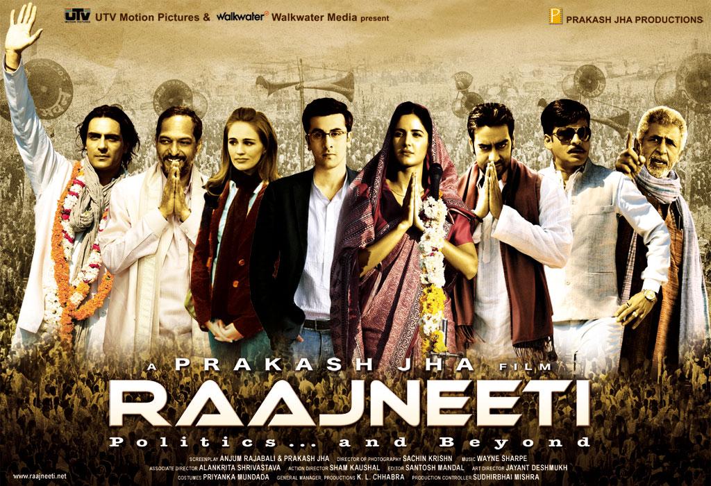 Rajneeti Review : Rajneethi Movie Review - Hindi Movies