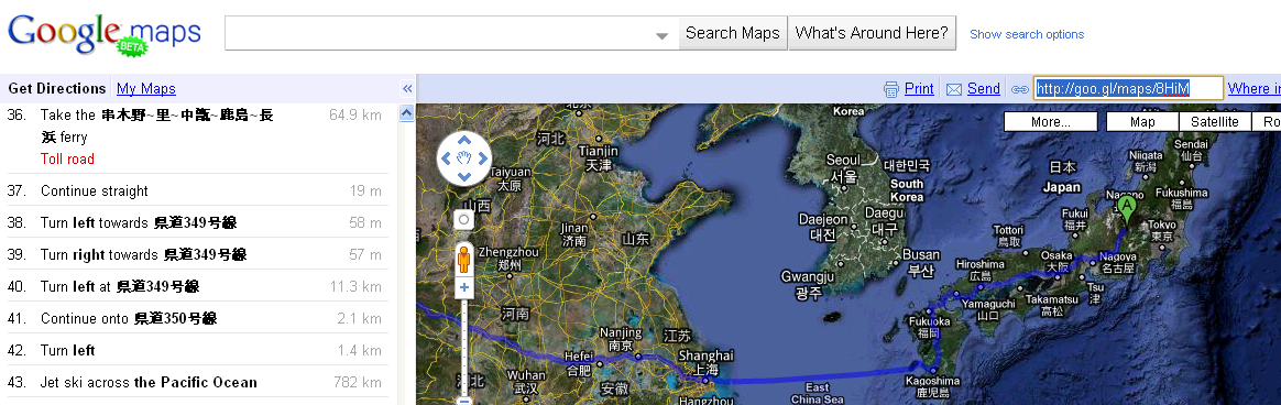 Google Maps Jet Ski Across Pacific Ocean Decision Stats