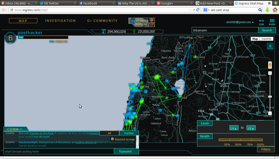 Screenshot from 2013-08-27 22:23:13