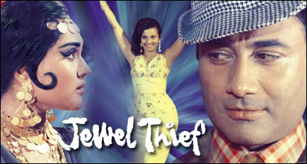 Jewel Thief mp3 songs